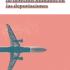 Vulneración dos dereitos humanos nas deportacións